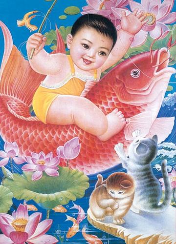 fishnkittens